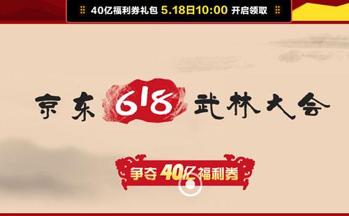 手袋厂:618买买买 你准备好了吗?