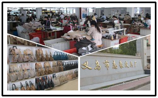 广州皮具加工客户优选义乌箱包厂志豪皮具是因为……