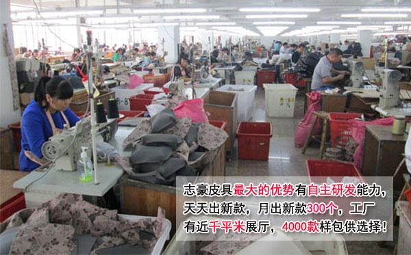 专做外贸女包箱包厂家志豪皮具这样控制交货期