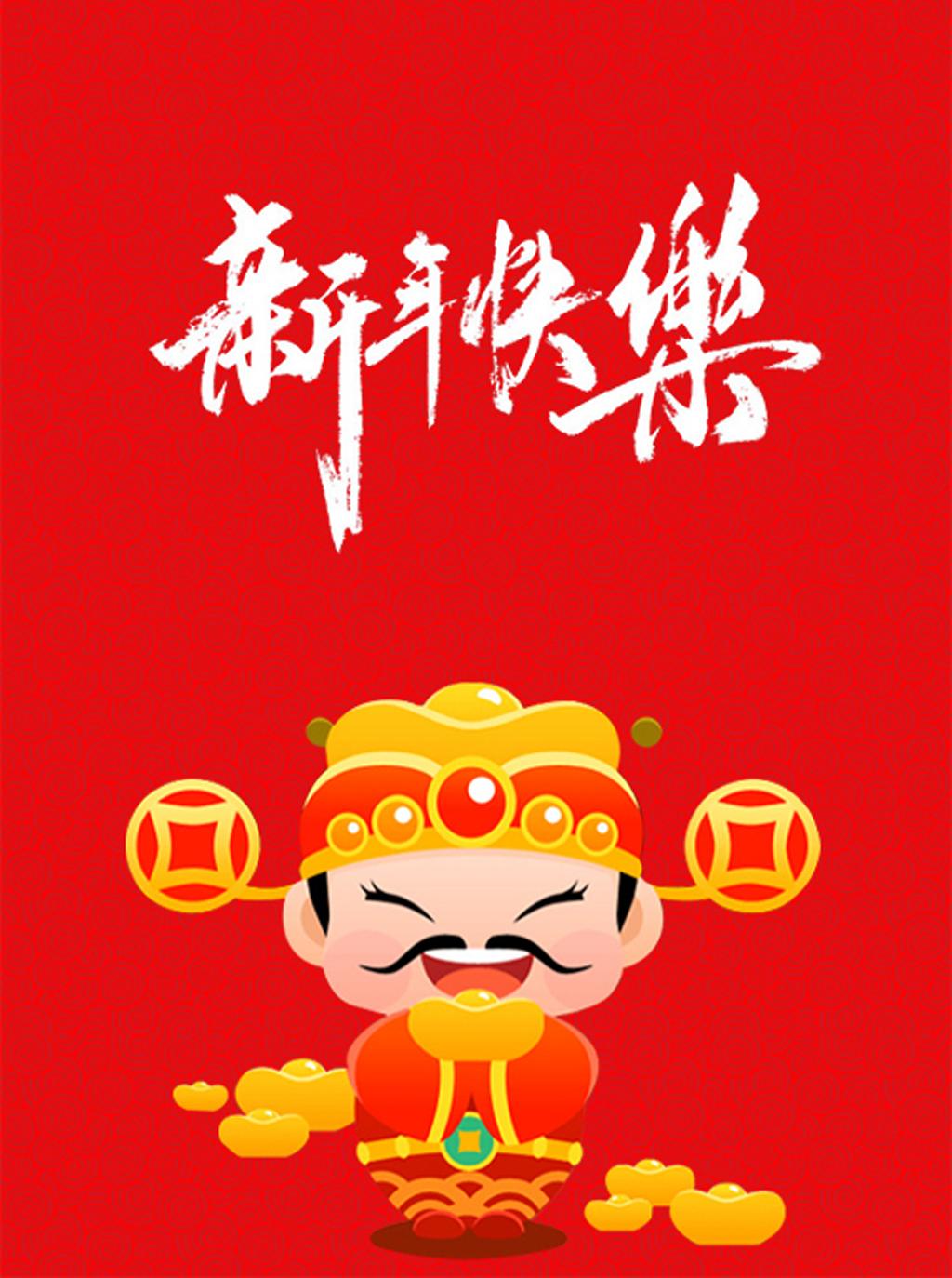 义乌箱包厂志豪皮具恭祝大家春节愉快